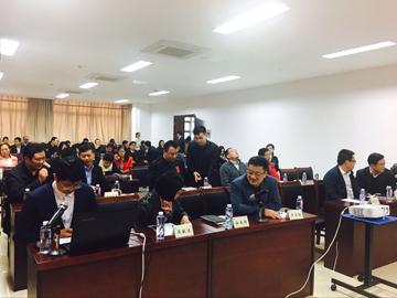 2017年天使下午茶国经专场活动成功举办