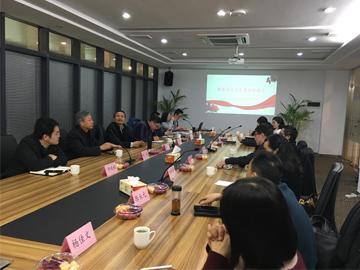 和泰投资^委员座谈会,探讨股权投资发展新思路