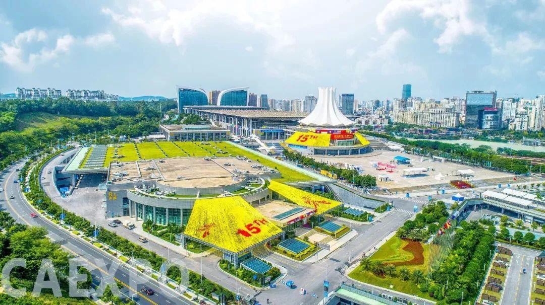 常州市创业投资苹果下载LOVEBET组织会员单位赴广西参加东盟博览会