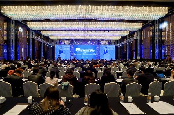 2018长三角区域创业投资峰会在南京顺利召开